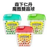 日本 森下仁丹魔酷雙晶球 30顆入 三款可選 薄荷/覆盆莓/哈密瓜【小紅帽美妝】