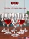 玻璃杯 加厚玻璃紅酒杯套裝高腳杯6只葡萄酒杯洋酒杯高腳白酒杯家用酒店 coco