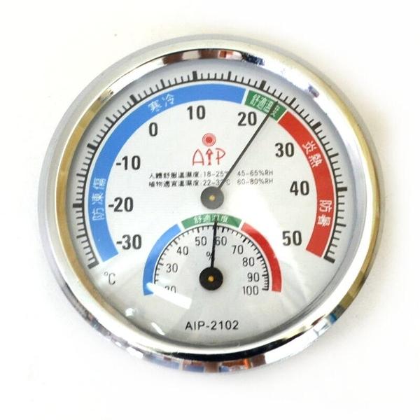 【GF312】溫溼度計AIP-2102 溫度計(小) 濕度計 健康管理 免電池 EZGO商城