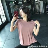 新款瑜伽健身房罩衫速干排汗T恤顯瘦跑步訓練透氣外穿上衣罩衫女快速出貨