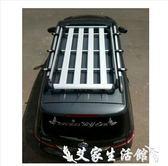 汽車行李架五菱宏光S寶駿730歐諾S1專用汽車行李架車頂貨架筐行李框igo 艾家生活館