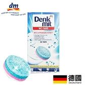 德國 Denkmit 馬桶強效去污錠 16顆入 馬桶清潔【YES 美妝】