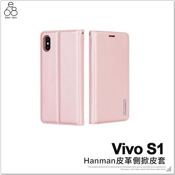 Vivo S1 隱形磁扣 皮套 手機殼 皮革 保護殼保護套 手機套 手機皮套 翻蓋側掀 韓曼皮套 附掛繩