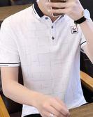 男士短袖t恤冰蠶絲有帶領半袖男裝新款夏季薄款冰絲長袖體恤