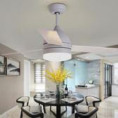 吊扇 北歐復古客廳餐廳吊扇燈 裝飾現代簡約風扇燈LED時尚燈具吊燈 JD 非凡小鋪