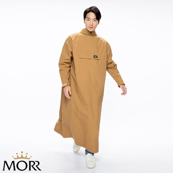 【MORR】PostPosi反穿雨衣【拿鐵咖】快速穿脫/機車雨衣/連身雨衣/通勤/機車