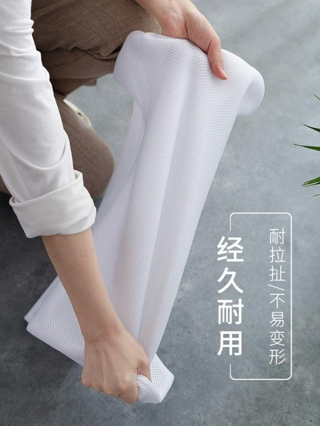 洗衣袋洗衣機專用袋子防變形家用洗內衣內褲的網兜衣服機洗文胸袋 金曼麗莎