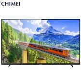 免運費 CHIMEL奇美【TL-65M500/65M500】加送視訊盒 65吋 4K HDR 智慧連網顯示器