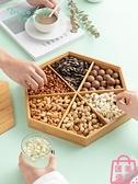 分格帶蓋干果盤堅果盤零食收納糖果盒【匯美優品】