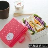 Arnest日本三明治模具盒 早餐野餐麵包吐司盒工具DIY壽司模具便當