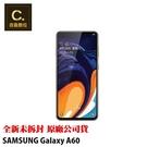 SAMSUNG Galaxy A60 (...
