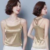 春夏黑色絲綢緞面性感美背細肩帶背心女短款外穿職業內搭打底衫上衣 韓語空間