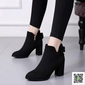 短靴 小短靴女尖頭馬丁靴粗跟秋冬加絨百搭絨面側拉錬蝴蝶結黑色高跟鞋 歐歐流行館