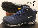 SIRIO日本 GoreTex 防水 高筒登山鞋/ 健行鞋 寬板鞋型(PF156DE)~丹寧藍 (男) 買就送coolmax排汗襪