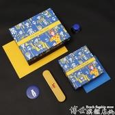 禮物盒 禮品盒長方形大號伴手禮盒口紅包裝盒空盒零食生日禮物盒子 7月特惠