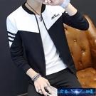 夏季薄款防曬衣男士韓版修身青少年棒球服潮男裝薄款夾克外套衣服-完美