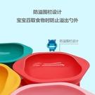 嬰兒童硅膠強力吸盤碗寶寶學吃飯訓練餐具輔食 錢夫人小舖