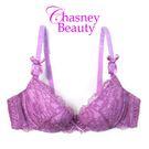 Chasney Beauty-Cipria低脊心D神祕感蕾絲內衣(亮紫)