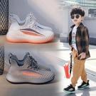 男童鞋子兒童網鞋2020新款春款椰子鞋透氣網面中大童夏季運動童鞋 韓語空間