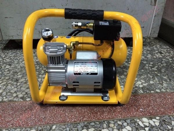 PUMA 手提式1/4HP*4L無油式靜音空壓機-小範圍吹塵/美工彩繪噴筆 教室/夜間適用