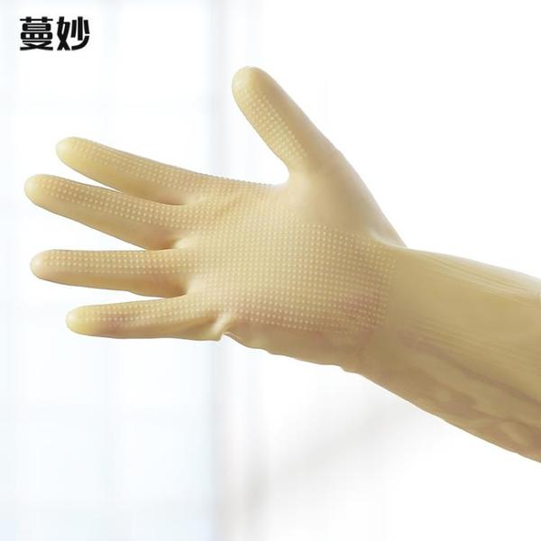 手套 牛筋勞保手套批發加厚塑膠乳膠橡膠膠皮耐磨洗碗家務洗衣防水耐用 解憂