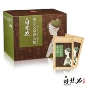 茶寶 自然力 漢方淨心艾草粉 (1盒20入裝)