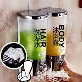 給皂機 浴室酒店手動雙頭皂液器 賓館 壁掛式沐浴露盒單頭給皂器洗手液瓶 雙11