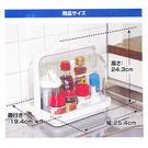 [霜兔小舖]INOMATA日本製掀蓋式調味瓶罐收納盒~奶瓶置物架