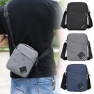 男包斜背包背包側背包男士韓版休閒防水牛津布包旅行商務挎包小包