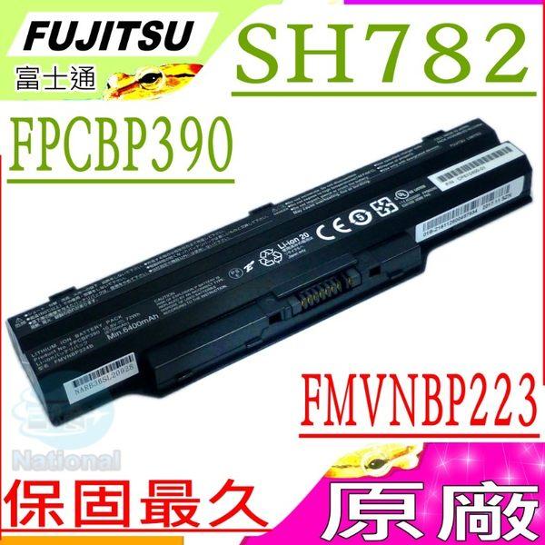 FUJITSU 電池(原廠)-富士 FPCBP390,FPCBP391,FPCBP392,FPCBP393,SH782電池,FMVNBP224,FMVNBP223