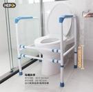 馬桶扶手圍架老人衛生間廁所助力架孕婦人浴室安全無障礙扶手