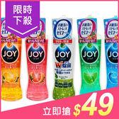 日本P&G JOY速淨除油濃縮洗碗精(190ml) 多款可選【小三美日】$59