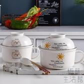 飯盒面杯陶瓷大號泡面碗帶蓋保鮮碗便當盒碗餐具套裝【極簡生活】