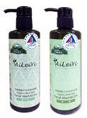 2瓶特惠 AiLeiYi 有機蘆薈天然保濕洗面露(薰衣草或茶樹) 250ml/瓶 限時特惠