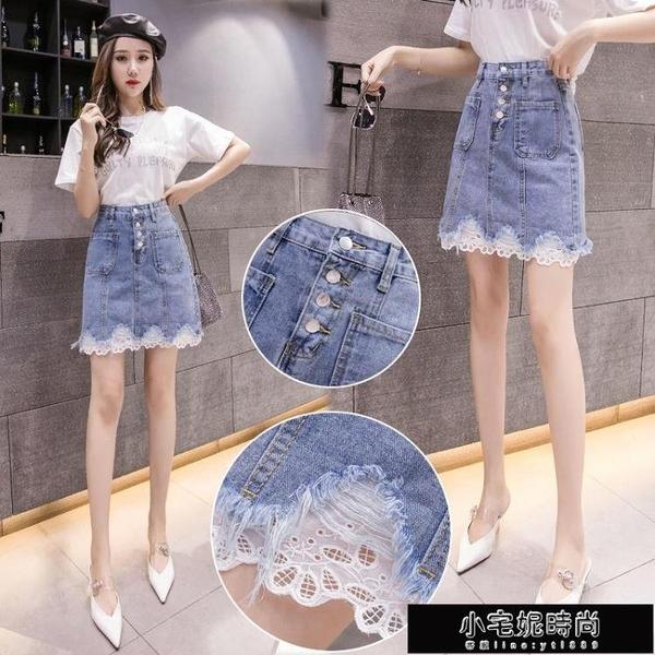 高腰排扣牛仔半身裙女夏季2021新款韓版時尚蕾絲拼接花邊包臀短裙 小宅妮