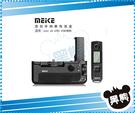黑熊館 Meike 美科 MK-A9 Pro 電池手把 SONY A7RIII A7R3 A9 無線遙控手柄 A73