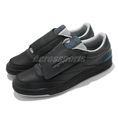 Reebok 休閒鞋 Club C Stomper Eightyone 黑 魔鬼氈 異形 男鞋【ACS】 G55762