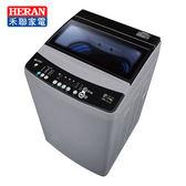 HERAN 禾聯 變頻洗衣機 16公斤 HWM-1611V 首豐家電