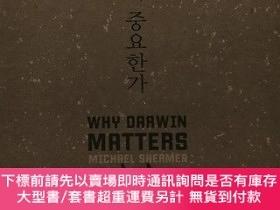 二手書博民逛書店왜罕見다윈이 중요한가(WHY DARWIN MATTERS :THE CASE AGAINST INTELLIG