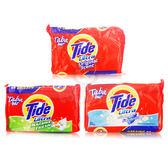 美國 Tide 汰漬 漂白/ 清香/原味 洗衣皂130g 【美日多多】