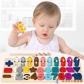 幼兒童玩具數字拼圖積木早教益智力開發動腦1-2歲半3男孩女孩寶寶【公主日記】