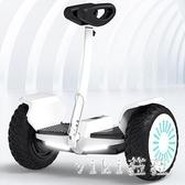 智能自平衡車兒童雙輪小孩代步車成年學生兩輪成人8-12電動車 qz9823【viki菈菈】