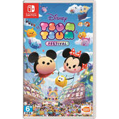 【預購 NS】任天堂 Switch Disney Tsum Tsum 嘉年華《中文版》