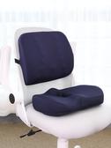 記憶棉靠墊護腰汽車靠枕靠背腰枕腰靠腰墊孕婦座椅辦公室電腦椅子