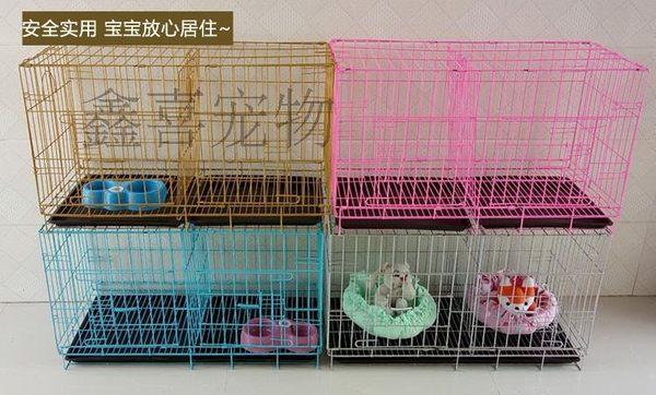 虧本鴿子籠狗籠貓籠不銹鋼色配對籠子小型犬帶隔離養殖籠兔籠  巴黎街頭