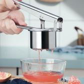 石榴榨汁機手動水果橙汁擠榨檸檬壓汁器榨汁家用神器小型不銹鋼 解憂雜貨鋪
