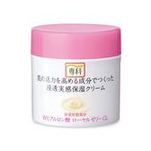 專科 保濕特潤乳霜 50g◆四季百貨◆