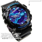 G-SHOCK GA-110HC-1A 雙顯錶 藍色液晶 日期 計時碼表 世界時間 亮黑色橡膠 55mm GA-110HC-1ADR CASIO卡西歐