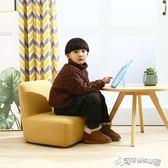 寶寶沙發 兒童沙發可愛矮凳子寶寶小沙發懶人靠背座椅幼兒園卡通沙發椅 Cocoa