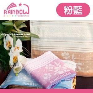 RAINBOW 蘭花紗布提花毛巾-粉藍 01500010-02352
